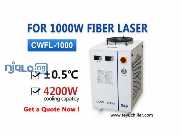 air-cooled-laser-water-chiller-for-1kw-fiber-laser-cutting-equipment-big-0