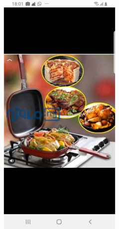 non-stick-double-sided-grill-pan-big-1