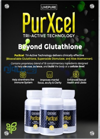 diabetes-and-high-blood-pressure-permanent-solution-product-pack-big-4