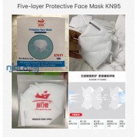 face-mask-without-respirator-small-1