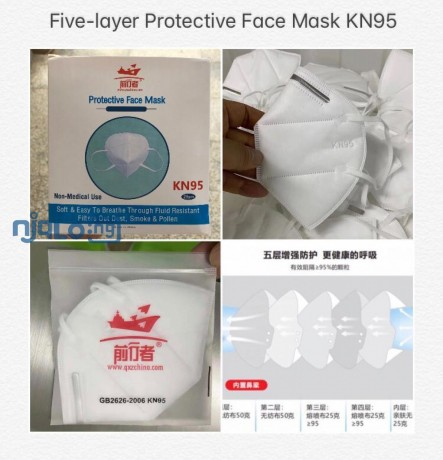 face-mask-without-respirator-big-1