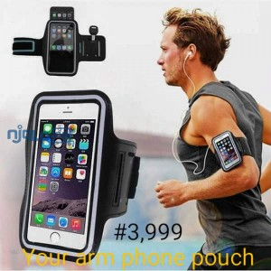Arm phone pouch