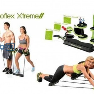 Multifunctional workout kit