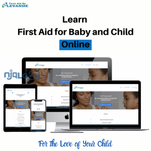 Learn First Aid for Baby and Child Online