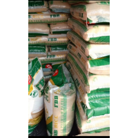 50kg-fbb-rice-nigerian-best-premium-parboiled-100-sorted-rice-small-2