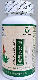 youmei-aloe-soft-capsule-big-1