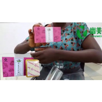 youmei-biotech-nig-investment-small-4