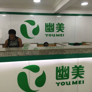 YOUMEI BIOTECH NIG INVESTMENT
