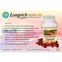 longrich-berry-oil-small-0