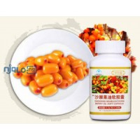 longrich-berry-oil-small-2
