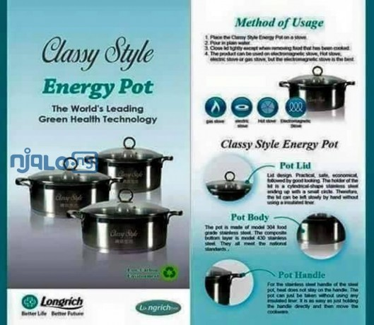 set-of-longrich-energy-pot-big-0