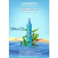 longrich-mosquito-repellent-small-1