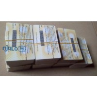 software-and-scratch-card-printing-small-4