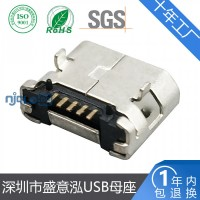 mobile-phones-charging-ports-small-0